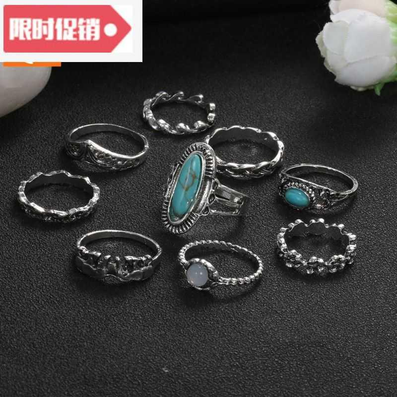 European and American ring set 9-piece joint ring