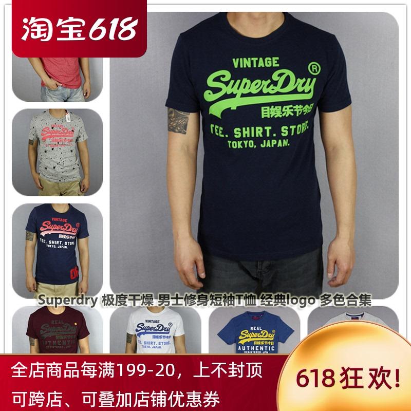 Superdry极度干燥男士短袖T恤 柔软面料 圆领修身型 经典logo合集