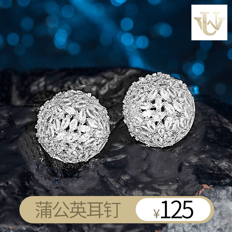Jewelry design silver plated dandelion flower ball earrings classic simple style European craft luxury style