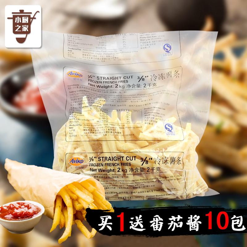 爱味客冷冻薯条 粗薯条直薯条号薯条 原包装西餐烘焙原料2kg