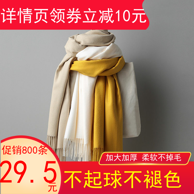 Scarf 2019 winter mother old man Khaki Beige ins wind white thickened purple cashmere art popular red
