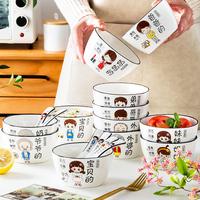 查看亲子碗家用创意个性一家四口家庭区分碗碟陶瓷吃饭组合餐具套装价格
