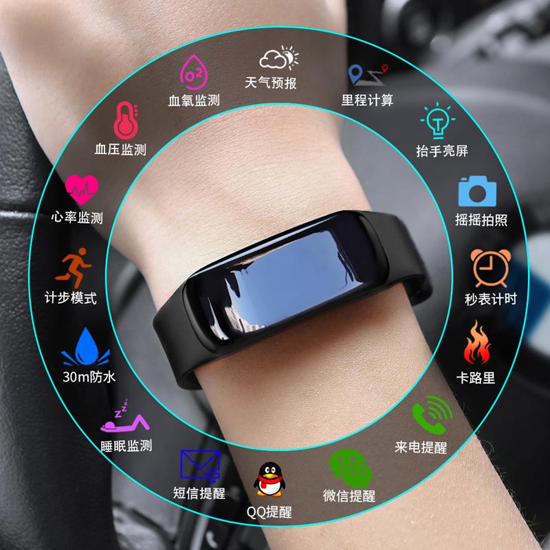 彩屏智能手环血压华为oppo 3计步器