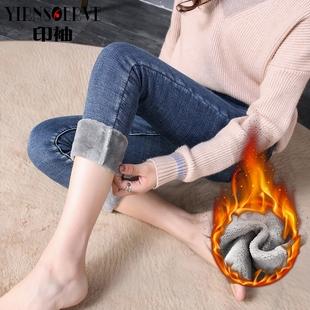 2019新款 女小腳高腰加厚保暖韓版 彈力顯瘦外穿長褲 冬季 加絨牛仔褲