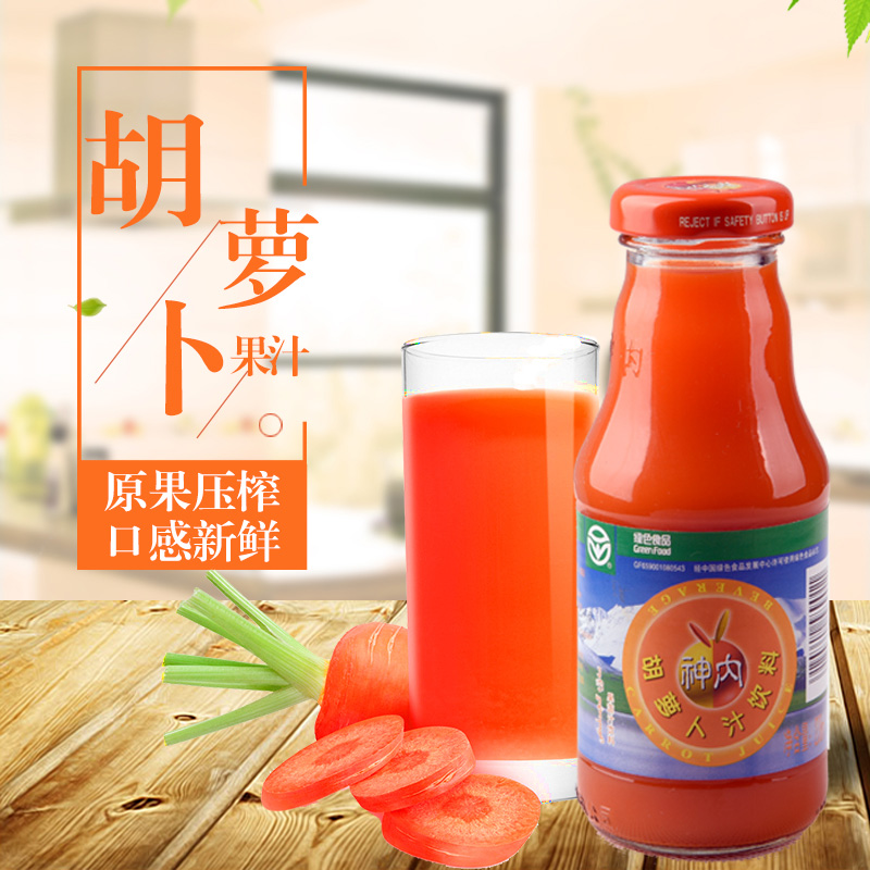 Xinjiang fruit and vegetable juice shennei carrot juice beverage light dating meal food 238ml10 bottles free of charge
