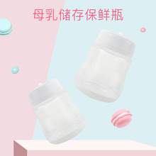 Dr. Dudu breast milk storage bottle storage bottle storage bottle back milk wide mouth bottle 3 Pack