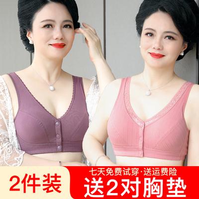 中年妈妈内衣文胸50岁中老年女前扣胸罩无钢圈纯棉背心式夏季薄款