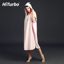 Hiturbo quick drying bath towel women can wear swimming bathrobe adult hot spring water absorbent towel diving changing Cape
