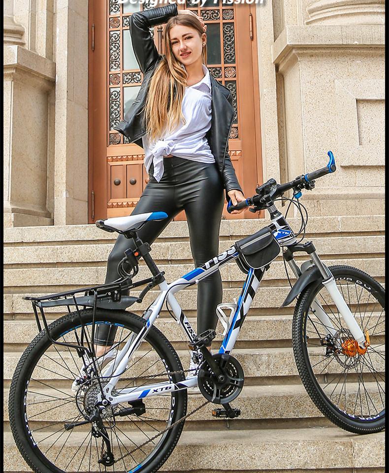359.00元包邮山地自行车成人一体轮变速减震双碟刹越野赛车学生青少年男女单车