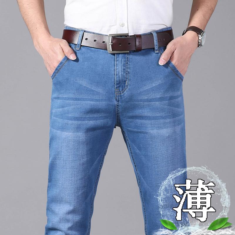 浅色斜口袋夏季男士弹性青年牛仔裤11-24新券