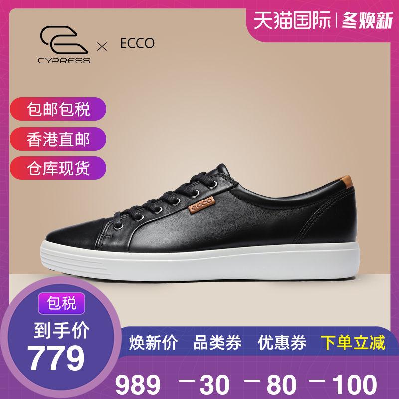 ECCO/爱步男鞋运动休闲鞋时尚柔软舒适耐磨板鞋柔酷7号430004直邮