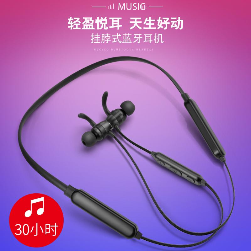 蓝牙耳机 立体声