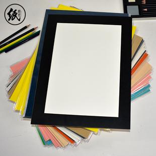 简易环创4开A3彩色画框卡纸定制 8开装 裱儿童画A4纸框广告框挂墙