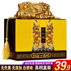 大红袍茶叶礼盒装武夷岩茶肉桂茶浓香型过节送礼长辈新茶袋装250g