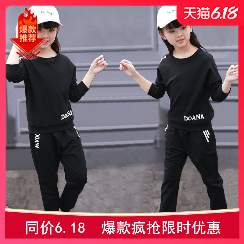 (coat + pants) 6 spring and autumn clothes 8 girls sports suits 10 childrens clothes 7 little girls 9 autumn 13-year-old students