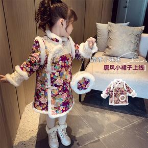 女童旗袍裙冬装2020新款儿童中国风唐装碎花加绒连衣裙女孩公主裙