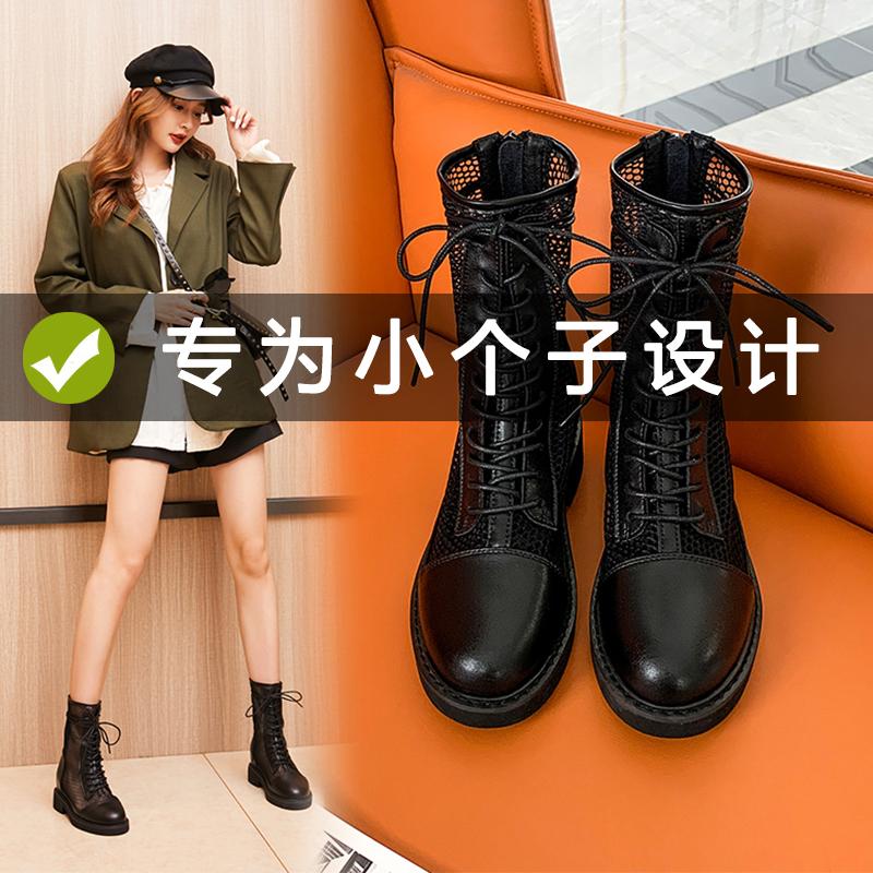 马丁靴夏季薄款女网纱透气内增高短靴2021年新款凉鞋凉靴镂空靴子