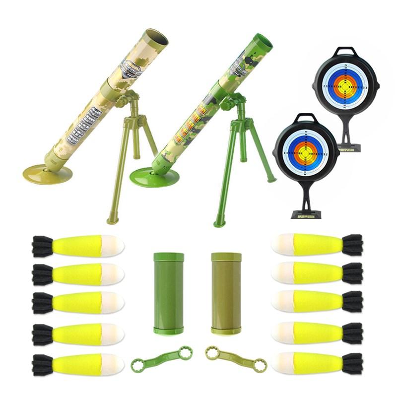 。大口径绝地追击弹射迫击炮可发射真发射器支架儿童玩具大炮安全