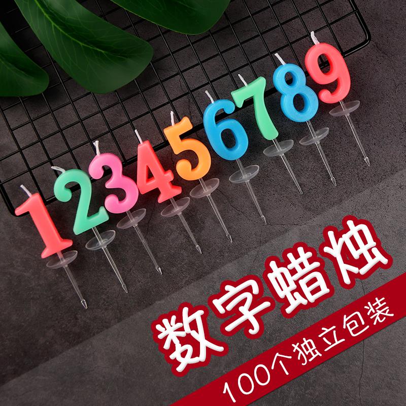 生日蛋糕数字蜡烛浪漫创意无烟彩色数字蜡0-9带底座单独包装100个