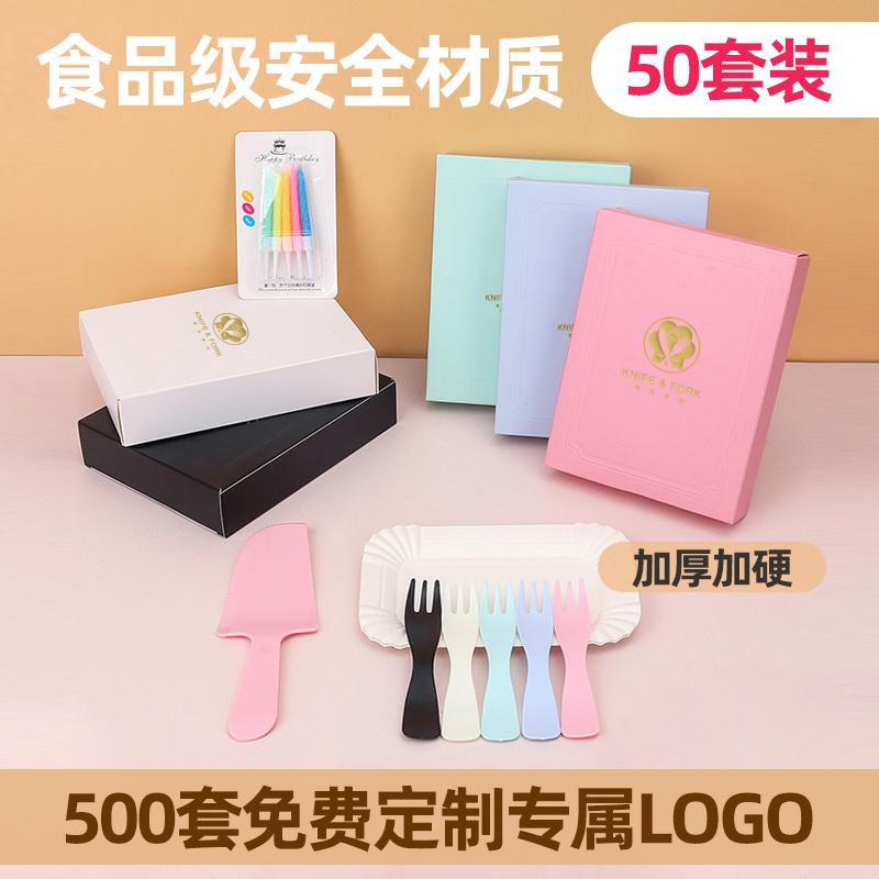生日蛋糕盘叉套装一次性高档塑料蛋糕刀叉纸盘子蜡烛餐具50套组合