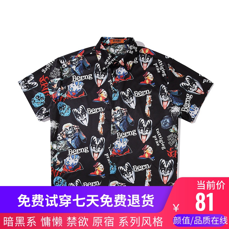 Dark mens fashion hip hop hip hop short sleeve mens shirt coat 2020 new casual graffiti clown print