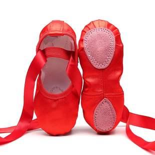 舞蹈鞋儿童女软底练功鞋缎面系带女童幼儿芭蕾舞中国舞女孩跳舞鞋图片