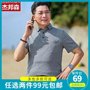 爸爸夏装短袖t恤中年男士新款休闲polo衫40岁50中老年男装宽松衣