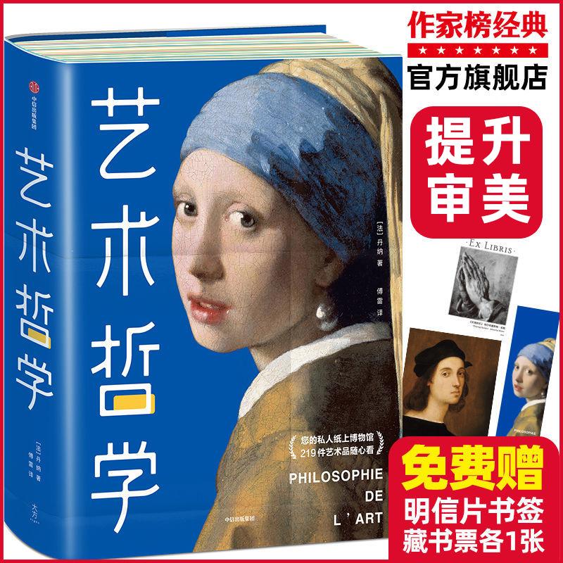 Книги об искусстве Артикул 611734199041