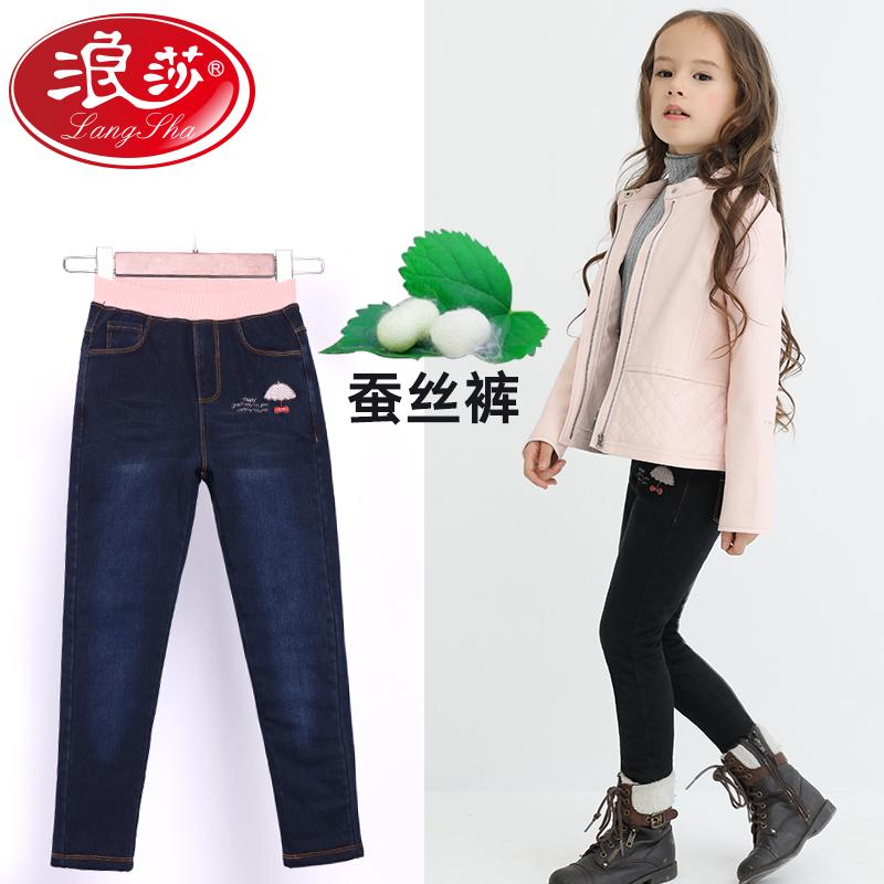 儿童加绒牛仔裤女冬季加绒裤外穿保暖加厚保暖裤2018新款儿童棉裤