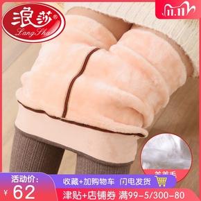 新款女童加绒加厚打底裤外穿超柔软中大童冬季儿童棉裤一体绒裤