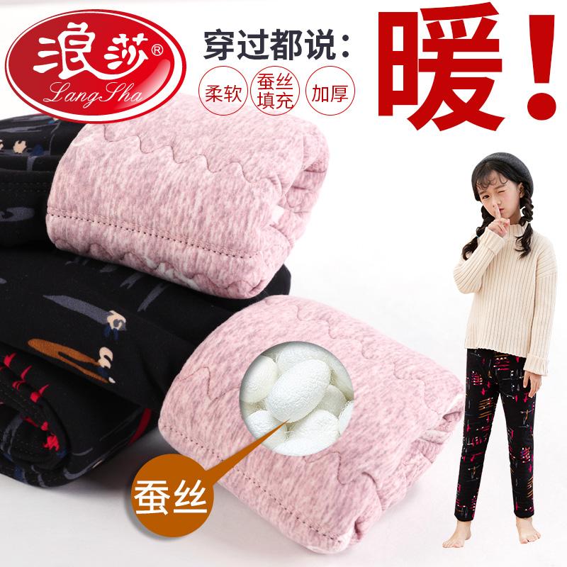 女童加绒打底裤加厚保暖2018冬季新款韩版花纹棉裤儿童外穿长裤子
