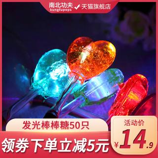 发光糖棒棒糖50支玫瑰花LED闪光创意可爱糖果酒吧抖音网红蹦迪糖