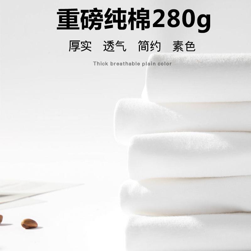 【2件装】夏纯色280g重磅t恤男女短袖圆领大码打底情侣纯棉精梳棉