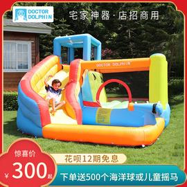 兒童充氣城堡室內家用小型噴水滑梯室外跳床游樂園攀巖淘氣堡蹦床圖片