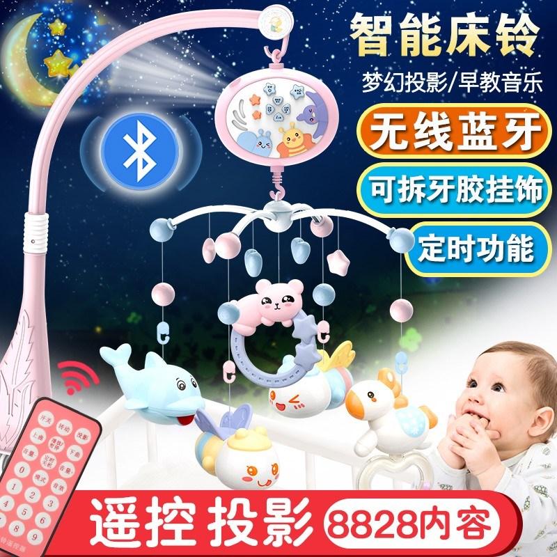 女孩转铃睡眠宝宝床转转乐逗乐吊铃玩具架婴儿玩具哄娃神器安抚