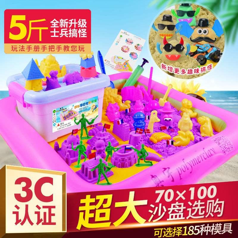。奥宇太空儿童沙子套装玩具橡皮泥魔力安全无毒彩泥男孩女孩粘土