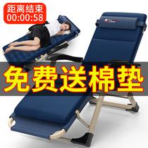 躺椅午休折叠床午睡床家用逍遥椅子办公室睡椅沙滩大人懒人多功能