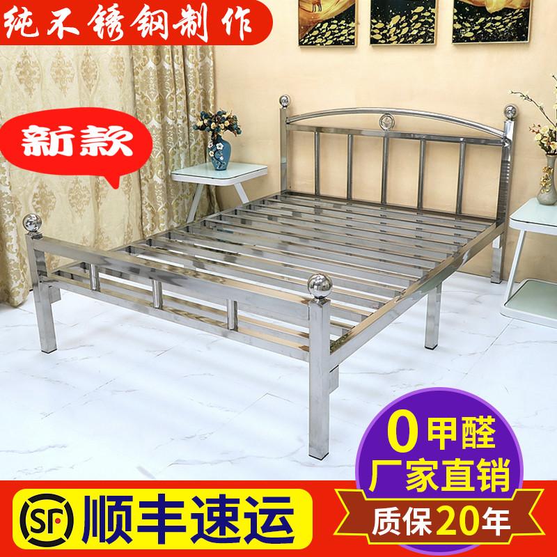 简约环保304 1.5米双人床不锈钢床