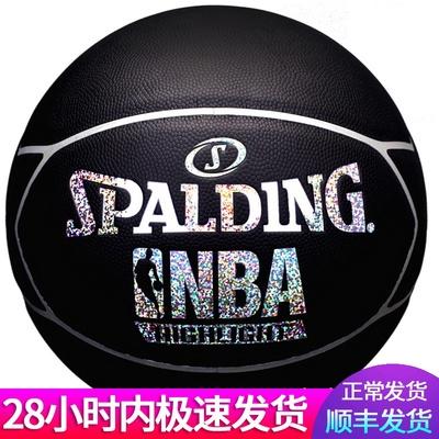 正品斯伯丁篮球PU室外学生耐磨比赛7号NBA水泥地吸汗蓝球76-023Y
