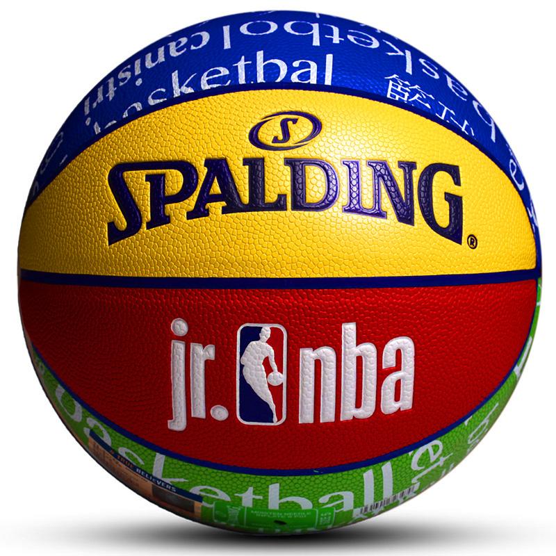 Товары для баскетбола Артикул 588398203894