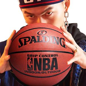 斯伯丁篮球nba正品学生比赛室外