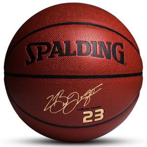 正品斯伯丁7号pu室外软皮nba篮球