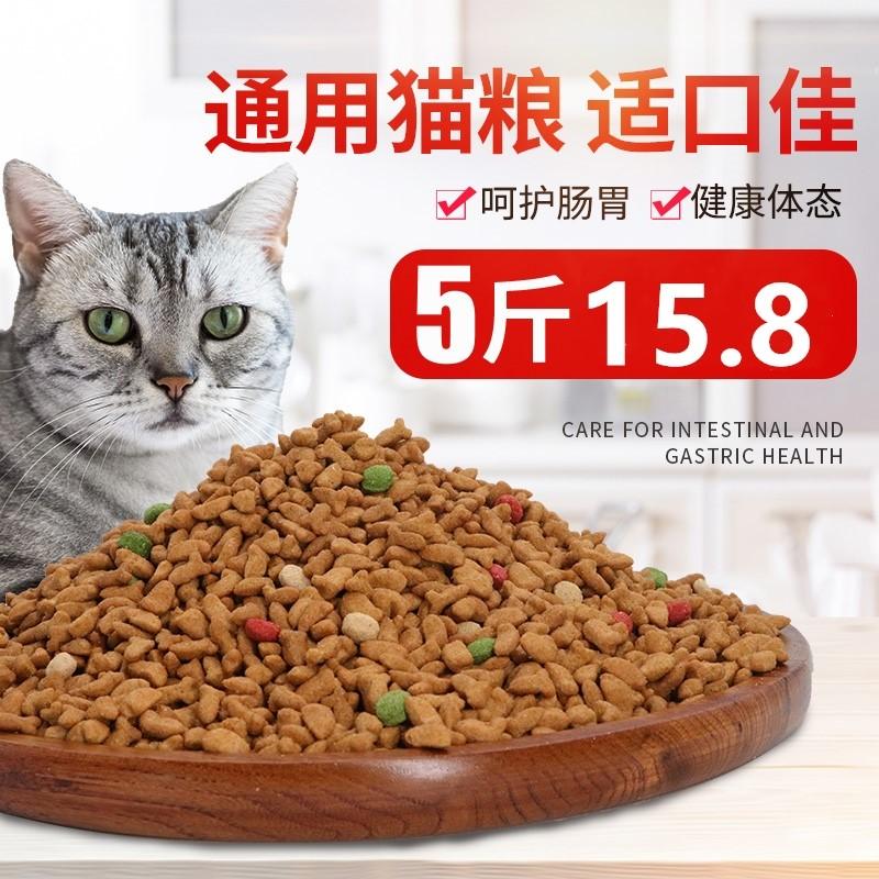 蓝猫布偶猫羊奶粉猫咪英短宠物奶粉幼猫猫粮宠物哺乳怀孕保健营养优惠券