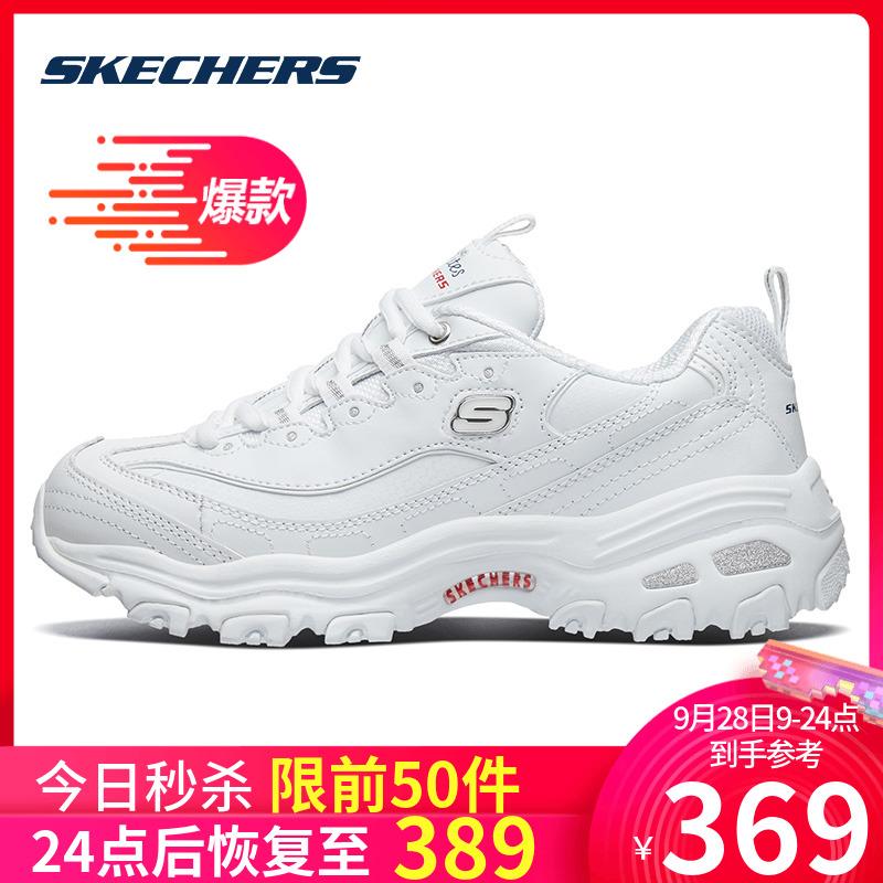 斯凯奇女鞋小白鞋2020秋新款厚底增高熊猫鞋运动休闲老爹鞋11931