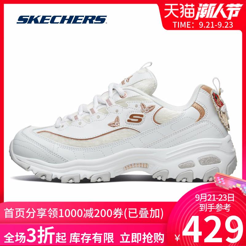 Skechers斯凯奇女鞋秋季新款老爹鞋女绣花休闲熊猫鞋休闲鞋13170