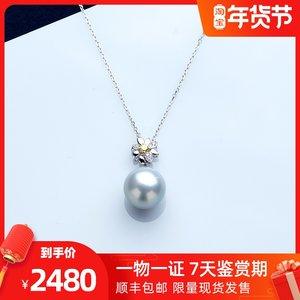 【小雏菊】大溪地铂金灰海水珍珠项链18K金黄钻石Y字锁骨链可调节
