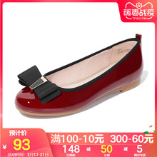 Warehouse Clearance reemoor round head wedding shoes women's single shoes egg roll flat shoes pregnant women's shoes shallow mouth boat shoes and twilight