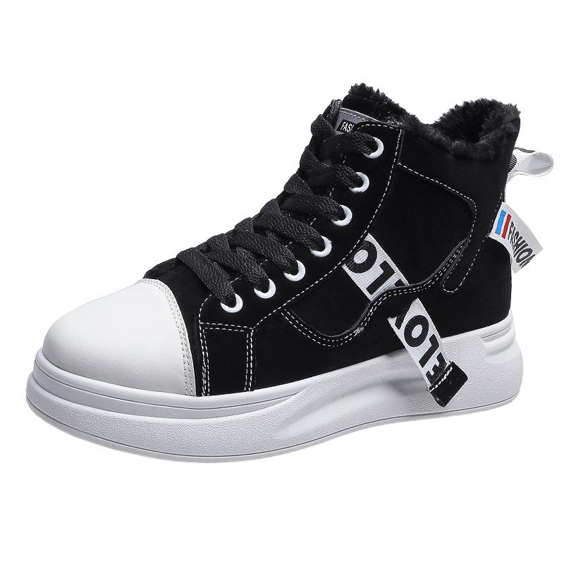 2020冬季新款鞋子女韩版保暖休闲百搭高帮加绒潮流运动鞋女休闲鞋