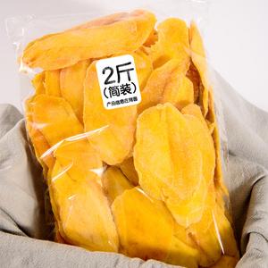 俏美味500g一箱装1000g 2斤芒果干