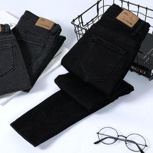 黑色加绒2021春秋新款加长牛仔裤